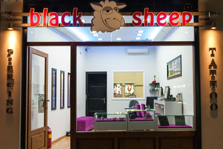 black sheep tattoo & piercing studio